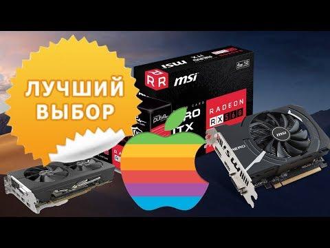 Sapphire HD 7950 Mac Edition videos (Meet Gadget)