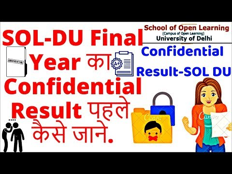 How to Get SOL-DU Confidential Result