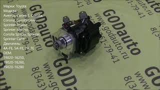 Трамблер 4A-FE, 5A-FE, 7A-FE (фишки 2+6)