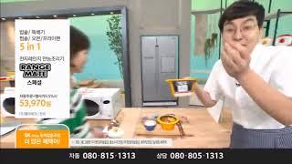 렌지메이트 스페셜 SK스토아 방송분 (RANGEMATE…