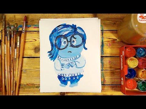 Как нарисовать ПЕЧАЛЬ из мультика ГОЛОВОЛОМКА / уроки рисования красками для детей