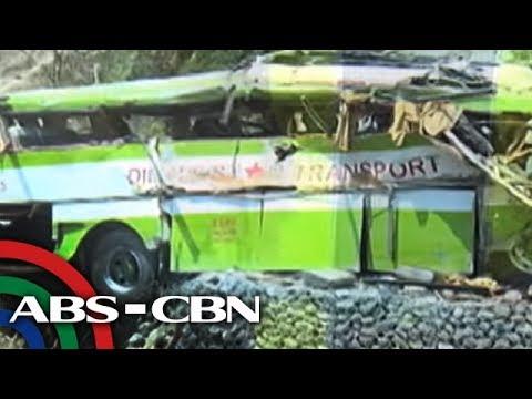 TV Patrol: Ilang ahensiya, sinuri ang lugar ng 'Dimple Star accident'