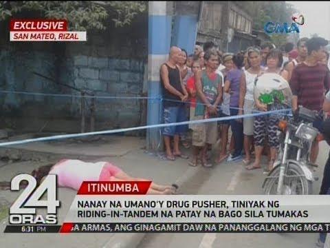24 Oras Exclusive: Nanay na umano'y pusher, tiniyak ng riding-in-tandem na patay