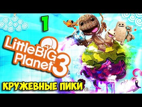 JEFF THE KILLER! | Little Big Planet 3 Multiplayer (7)