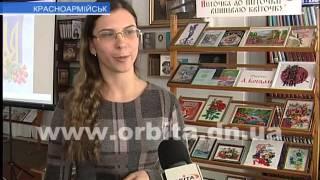 Алена Богдан представила свои вышивки в библиотеке им. Шевченко