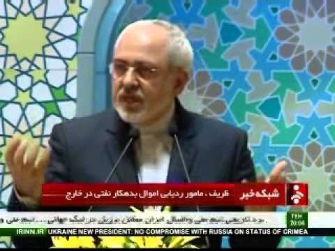 Javad Zarif assigned to find wealth of Babak Zanjani abroad !
