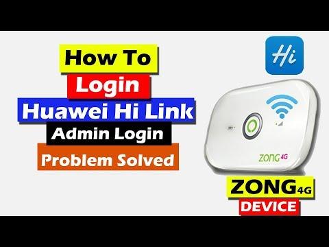 Zong 4G Device   How To Login Huawei Hi Link In Zong 4g Device To Control The Zong4g Devices (Urdu)