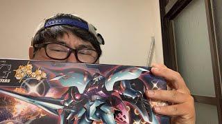 【部員紹介】 http://yoshimoto-plamodel.com/?cat=12 【ポリキャップver.2.0販売情報】 http://yoshimoto-plamodel.com/?p=5551 【吉本プラモデル部ホームページ】...