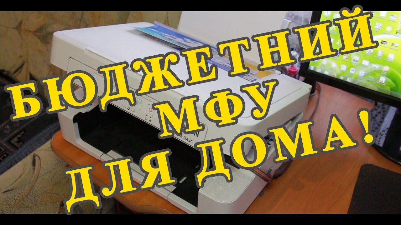 Заказывай на сайте ➥ забирай сегодня!. Тел. ☎ 0(800)303-505. Низкие цены на принтеры и мфу. ✓рассрочка ✓оплата частями ✓доставка по всей территории украины | comfy (комфи).