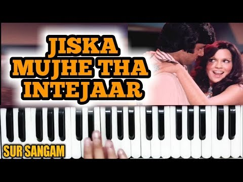 Jiska Mujhe Tha Intejar On Harmonium | How to Play | Sur Sangam Harmonium Guru - Mukesh Kr Meena