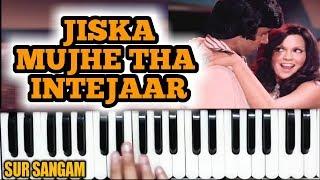 Jiska Mujhe Tha Intejar On Harmonium | How to Play | Sur Sangam Harmonium Guru - Mukesh Kr Meena