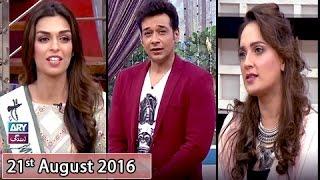 Gambar cover Salam Zindagi - Guest: Sehrish Khan(Miss Pakistan) & Rubab Masood(Model) - 21st August 2016