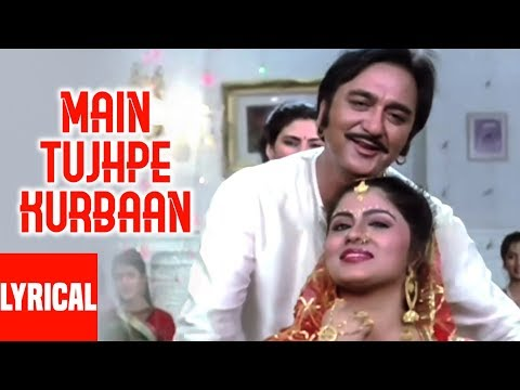 Main Tujhpe Kurbaan Lyrical Video | Kurbaan | Salman Khan, Sunil Dutt, Ayesha Jhulka