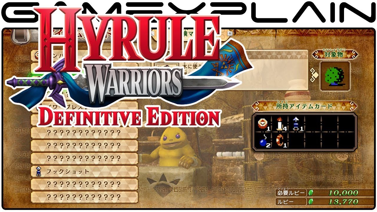 Hyrule Warriors Definitive Edition New Item Card Shop To Improve Adventure Mode More Details Youtube