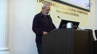 XVI Международная конференция «Взаимодействие литератур в мировом литературном процессе...»