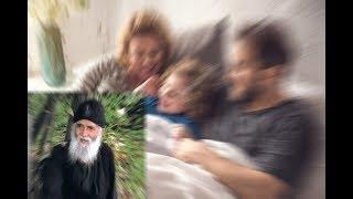 Τι έλεγε ο Άγιος Παΐσιος για την ψυχική υγεία των παιδιών
