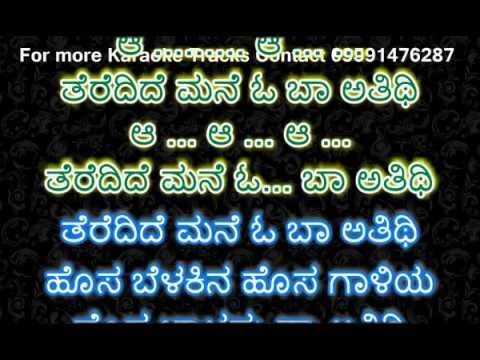 Teredide mane | Hosa belaku Kannada Karaoke with Lyrics by PK Music Karaoke world
