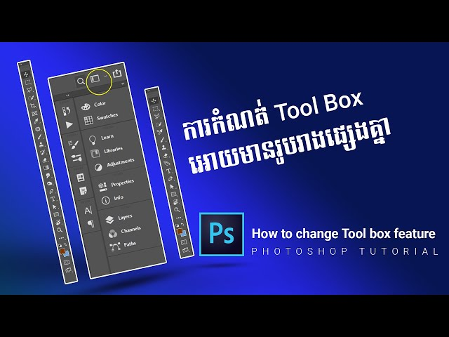 How to Change Tool Box Feature In Photoshop Tutorial