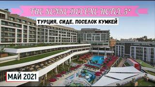 THE SENSE DELUXE HOTEL 5 ОБЗОР ОТЕЛЯ ОТ ТУРАГЕНТА 2021