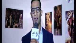 محمد رمضان مع أحمد موسى بليلة رأس السنة