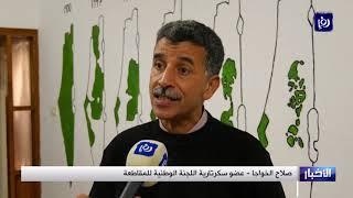 كيان الاحتلال يبدأ تنفيذ قرار وقف إدخال المنتجات الزراعية الفلسطينية إليه - (2/2/2020)