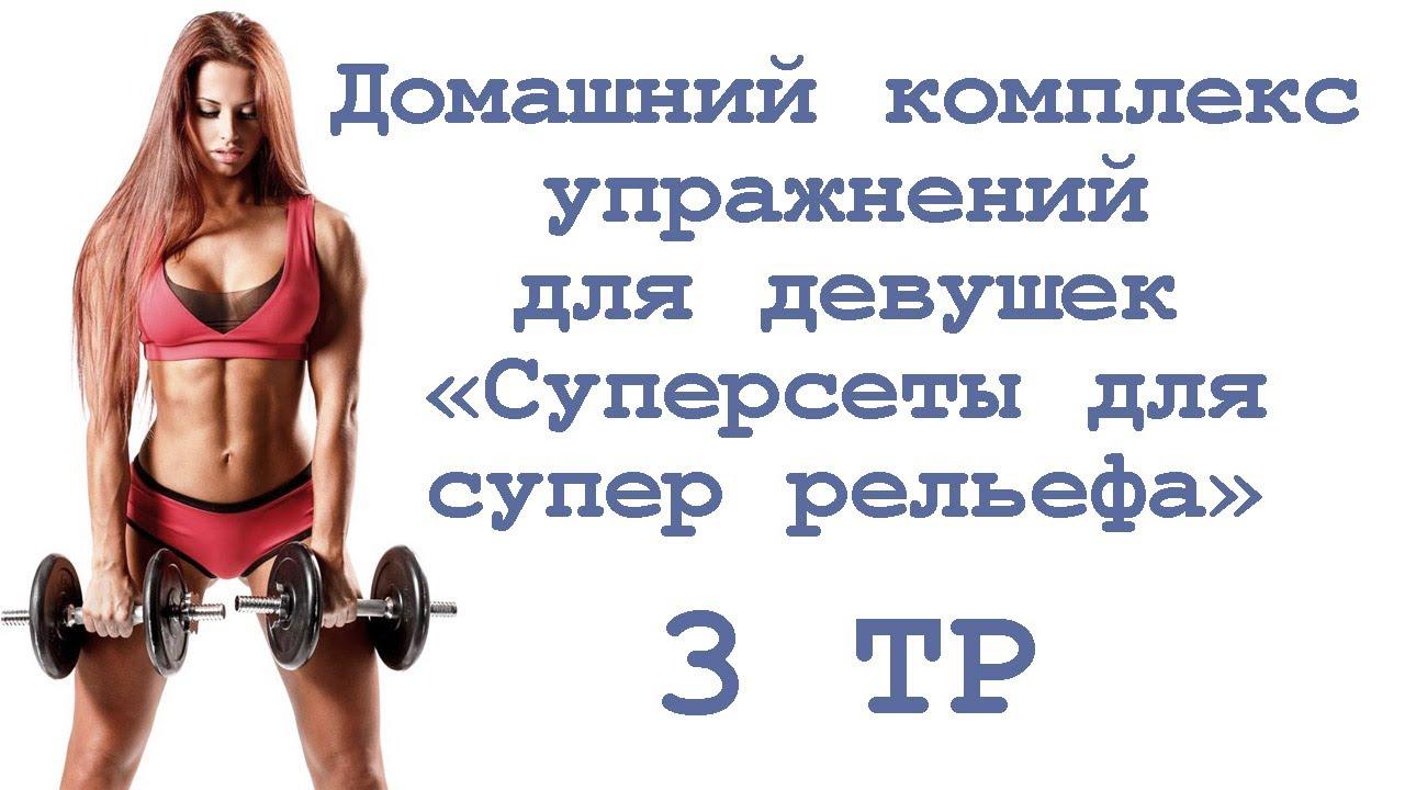 Питание для рельефа мышц | бомба тело.