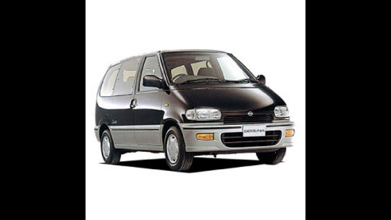 Nissan Serena  C23    Repair Manual