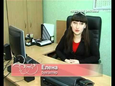 сайт знакомств луганск