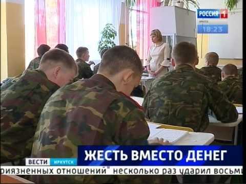 знакомства интим в усолье сибирском