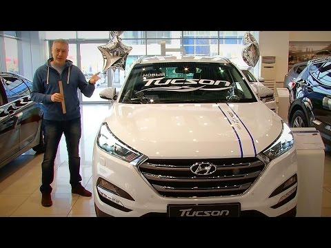 Hyundai Tucson 2016 цены, комплектации обзор Александра Михельсона