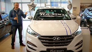 видео Продажа Hyundai tucson (2007) / Новосибирск