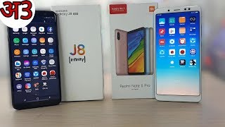 Galaxy J8 vs Redmi Note 5 Pro full comparison