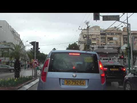 Israel Kfar Saba downtown December 2016