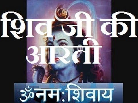 Simple & Beautiful Prayer of Lord Shiva by a Child