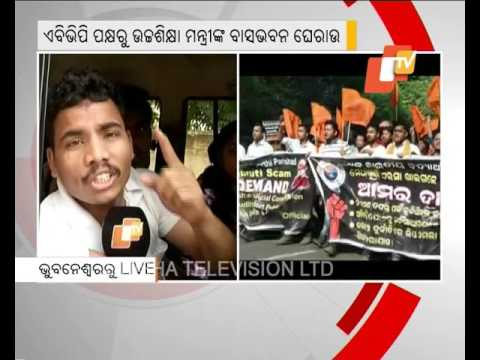 Image result for ABVP Activists Protest Scholarship Scam; Demand Judicial Probe