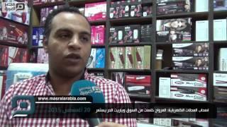 مصر العربية | اصحاب المحلات الكهرباية: المرواح خلصت من السوق وياريت الحر يستمر