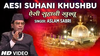 ►ऐसी सुहानी खुश्बू  || Aslam Sabri (VIDEO) || Best Naat 2018 || T-Series Islamic Music