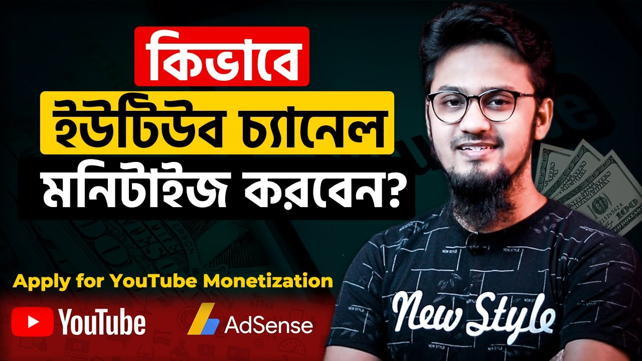 Download How to Apply for YouTube Monetization   Application for YouTube Partner Program (YPP)