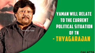Yaman Will Relate To The Current Political Stuation Of TN - Thyagarajan