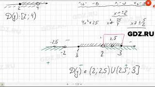 № 1.6- Алгебра 10-11 класс Мордкович