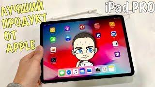 ПОЖИЗНЕННЫЙ ВАУ-ЭФФЕКТ  iPad PRO - ОБЗОР И ЛИЧНОЕ МНЕНИЕ + странные планшеты от Samsung