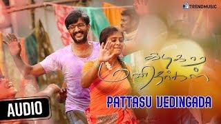 Kadikara Manithargal - Pattasu Vedingada Song  | New Tamil Movie | Kishore, Sam CS | Trend Music