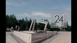 В Нижнекамске фонтан на площади имени Лемаева разобрали спустя год после запуска