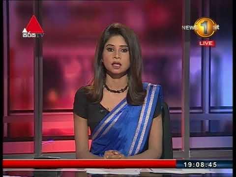 News 1st: Prime Time Sinhala News - 7 PM | (01-02-2018)