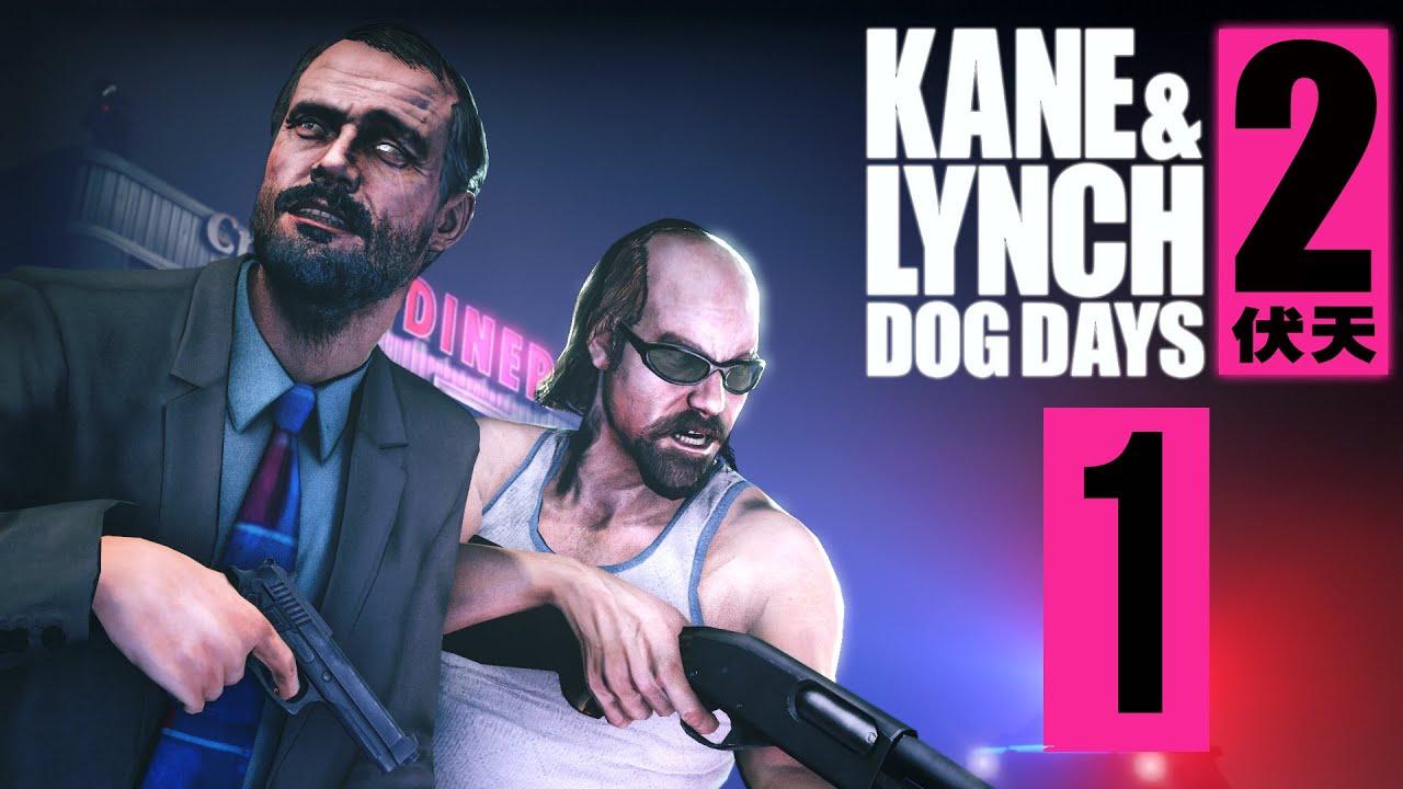 lets play together kane amp lynch 2 dog days part 1