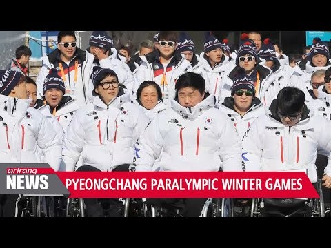 S. Korean Paralympic athletes welcomed with official ceremony, marking their arrival at ...
