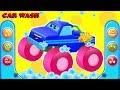 Monster Truck | Car Wash Cartoons | Kids Channel Vehicle Videos