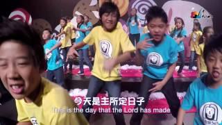 靠主得勝 God Is My Victory 敬拜MV - 兒童敬拜讚美專輯(7) 彩虹