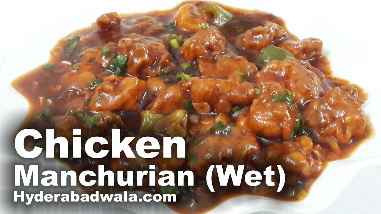 Chicken Manchurian Wet Recipe Video in URDU - HINDI | Doovi