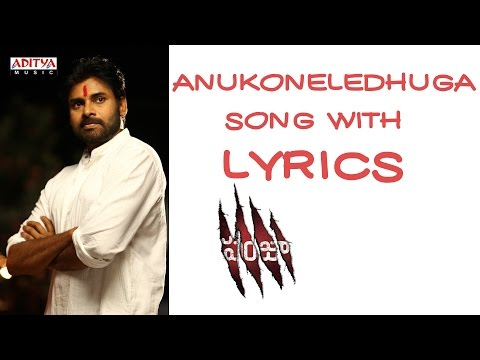 Panjaa Full Songs With Lyrics - Anukoneledhuga Song - Pawan Kalyan, Sarah Jane